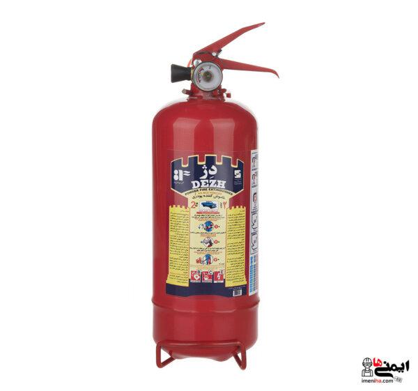 كپسول آتش نشاني پودر و گاز - كپسول دژ