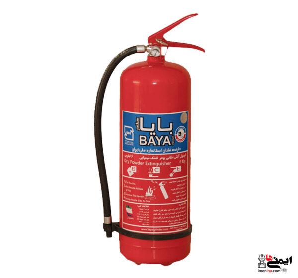كپسول اطفا حريق - آتش نشاني