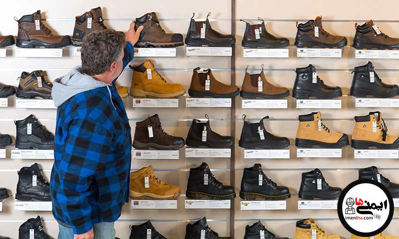 ۵ اصل مهم در خرید کفش کار