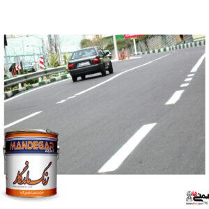 رنگ ترافیکی دوجزئی - رنگ دو جزئی
