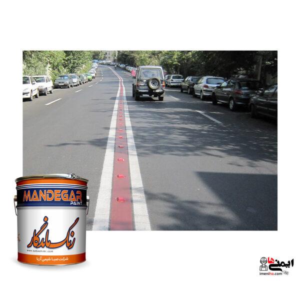 رنگ خط کشی جاده - رنگ دوجزئی