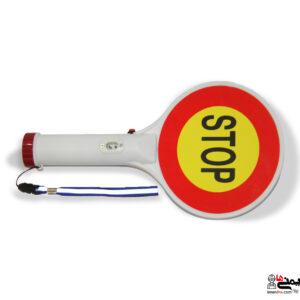 ایست دستی چراغ دار - ایست ترافیکی