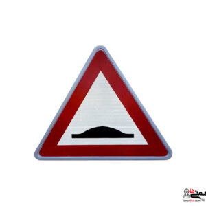 تابلو ترافیکی مثلث 60 سانتی