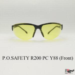 عینک ایمنی جوشکاری