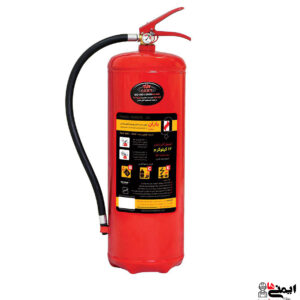 کپسول پودر گاز – کپسول آتش نشانی پودری