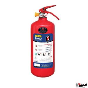 کپسول 3 کیلویی - قیمت کپسول آتش نشانی