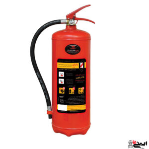 کپسول پودر و گاز - آتش نشانی