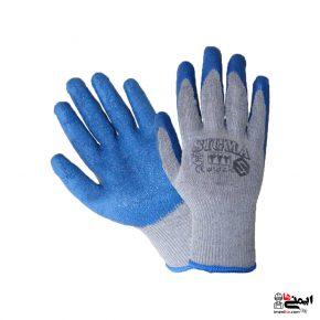 خرید دستکش ایمنی ضد برش