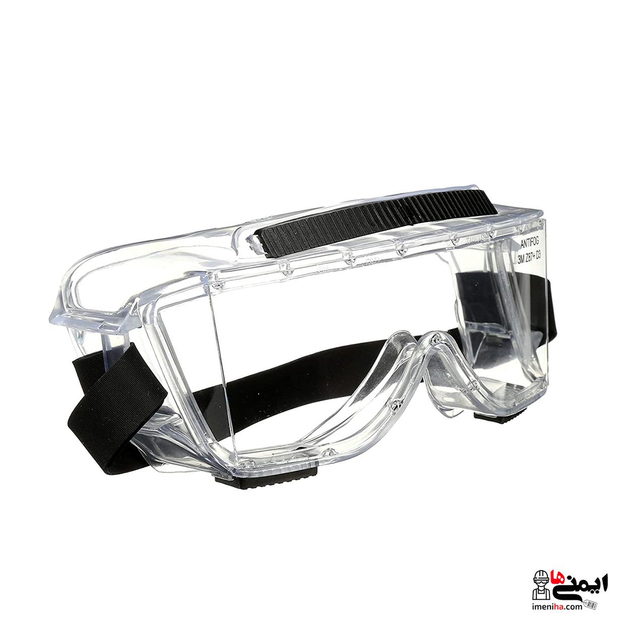 گاگل ایمنی ضد بخار – عینک کار
