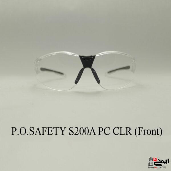 عینک آزمایشگاهی - عینک کار مهندسی