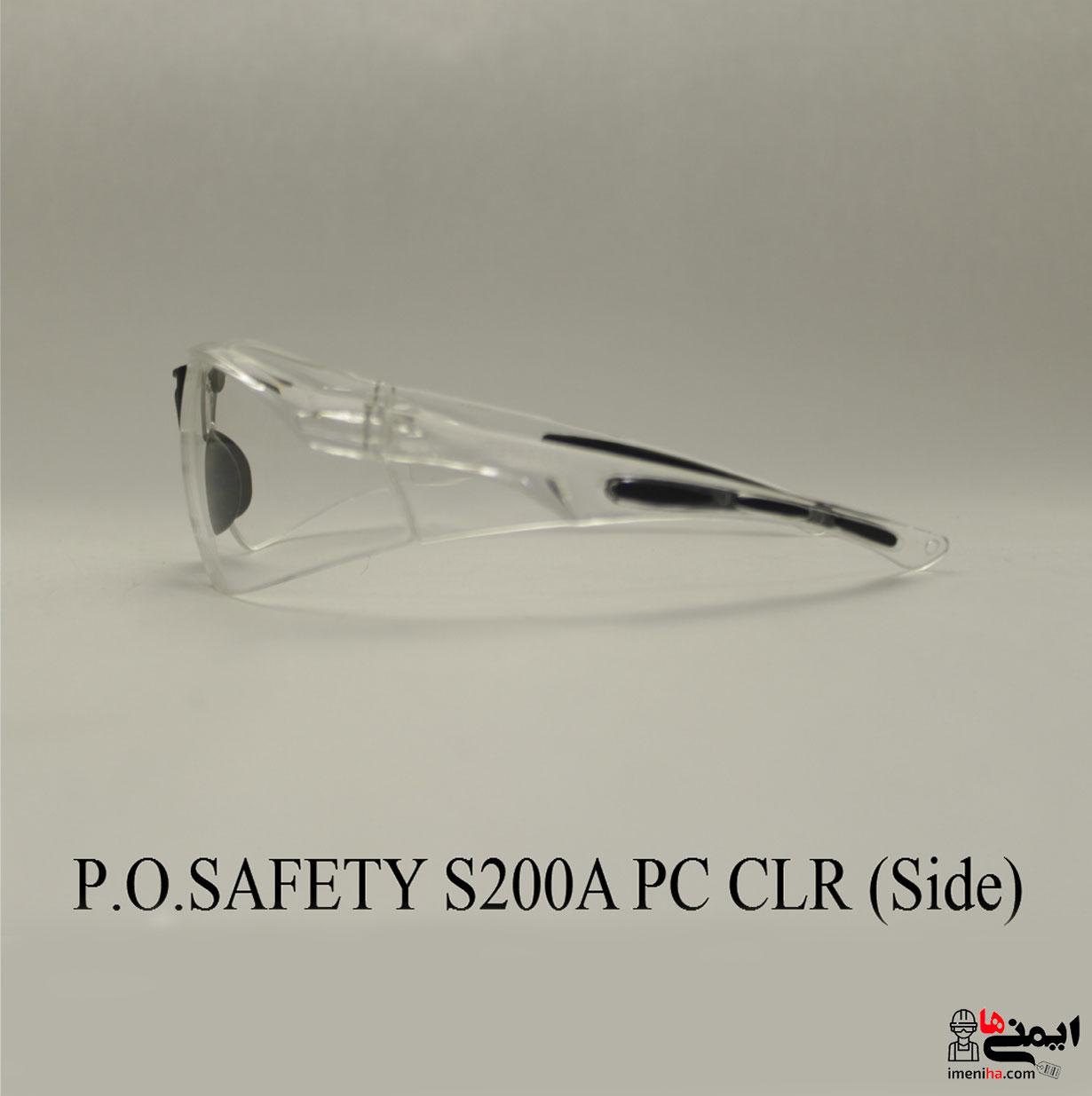 عینک حفاظتی شفاف - عینک کار