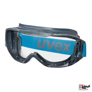 عینک ایمنی ضدبخار - عینک پزشکی
