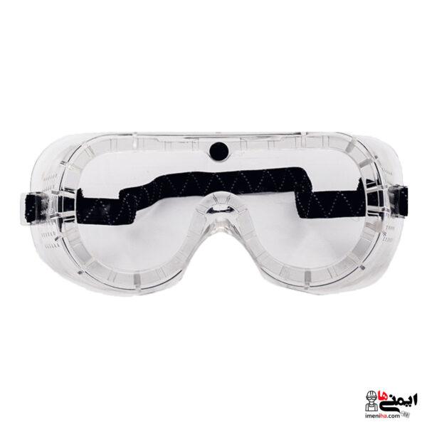 عینک حفاظتی طلقی - عینک ایمنی نشکن