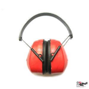 محافظ گوش ایمنی - گوشی صداگیر ایرانی
