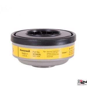 فیلتر نوار زرد North N75003L