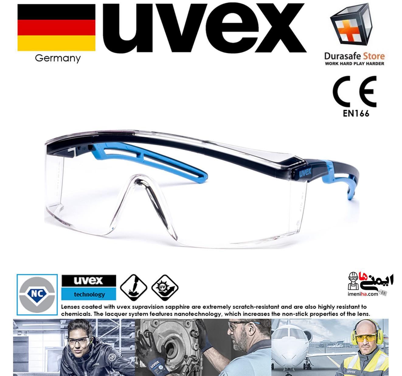 مرکز فروش عینک های ایمنی Uvex